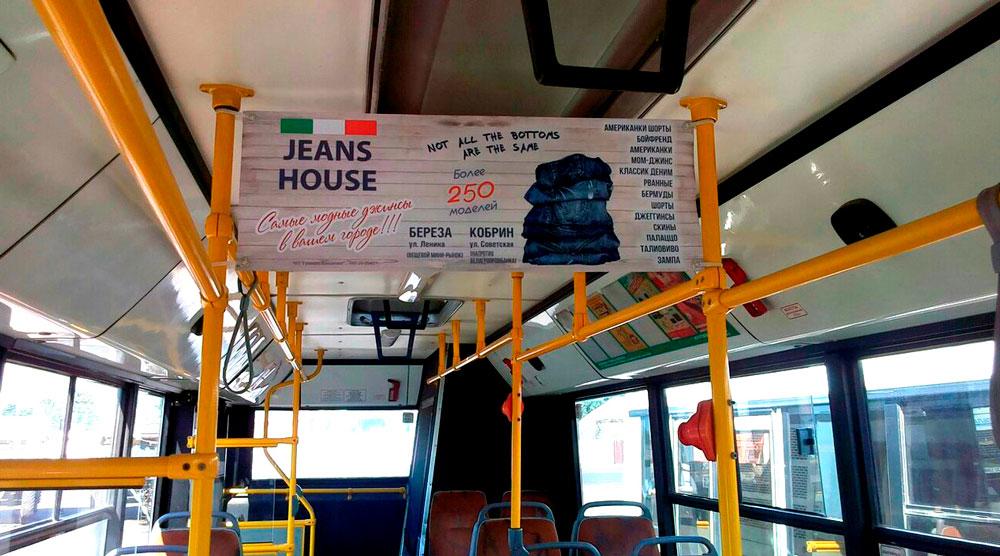 Рекламный банер в автобусах